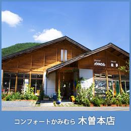cft-kamimura_banner01