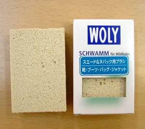 goods-woly-sb1.jpg