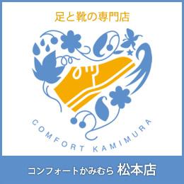 cft-kamimura_banner02