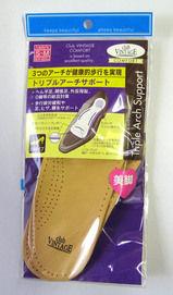 goods-vintage-triplearch1.jpg