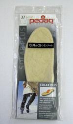 goods-pedag-solar1.jpg