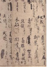 12baa186.JPG