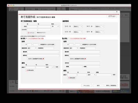 20131126_designkit05