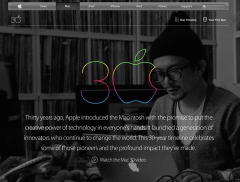 20140126_macfont01