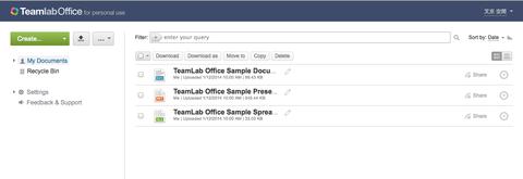 20140113_TeamlabOffice02