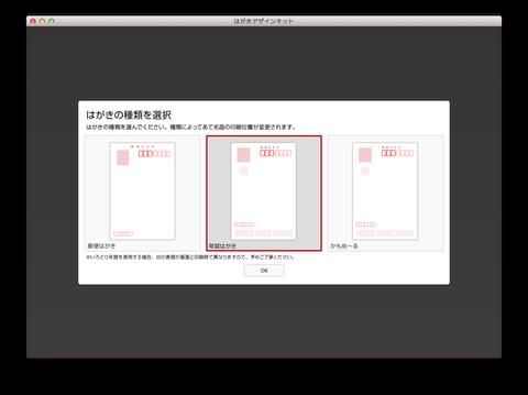 20131126_designkit01