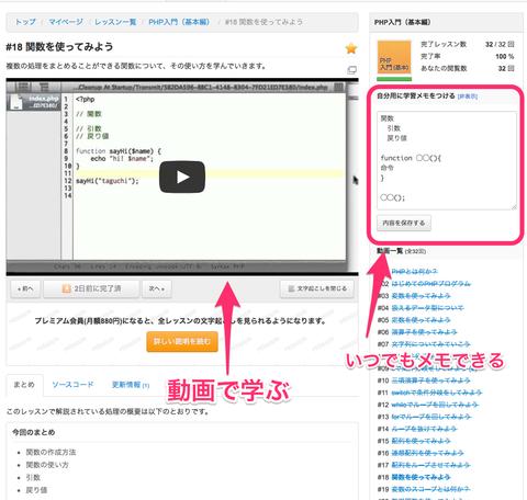 20140208_study_programing04