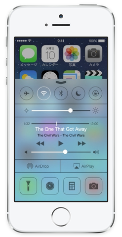 20140121_iOS7QuickControl06