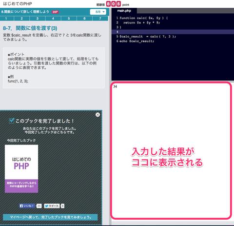 20140208_study_programing08