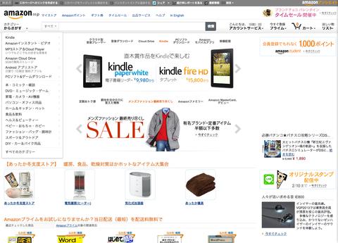 20140202_webtimemachine07
