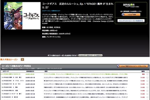 20131204_Amazon02