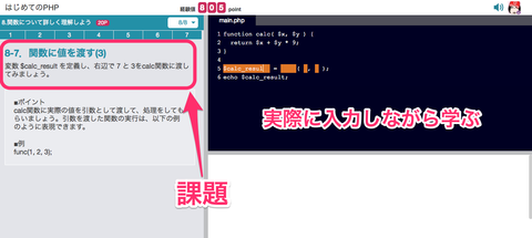 20140208_study_programing07