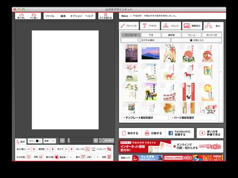 20131126_designkit02