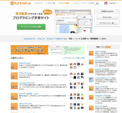 20140208_study_programing02