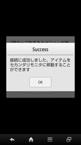 20140116_iDisplay06