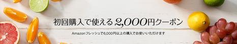 1049310_pc1500x280