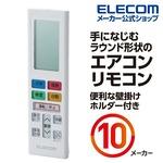 ERC-AC01MWH-MU_03
