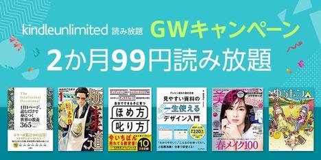 KU_GW_Campaign_mobile_gw_750x375