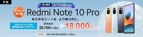 bn_redminote10pro16440402pre_100