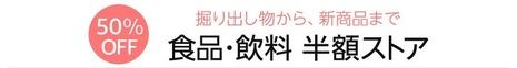 1078582_grocery_hangakustore_foil_900x120