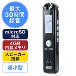 400-SCNICR1BK_MX