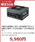 MPY-7501-SFHAGV-JP