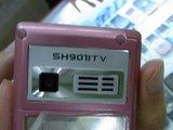 CSH901ITV-1