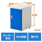 100-LBOX003BL_MX