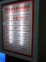 CANYE川野pricelist
