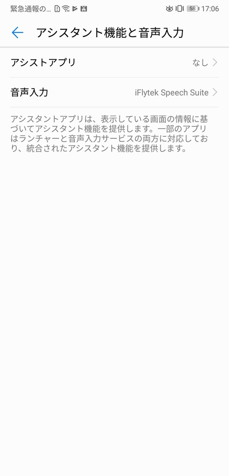 Screenshot_20180501-170600