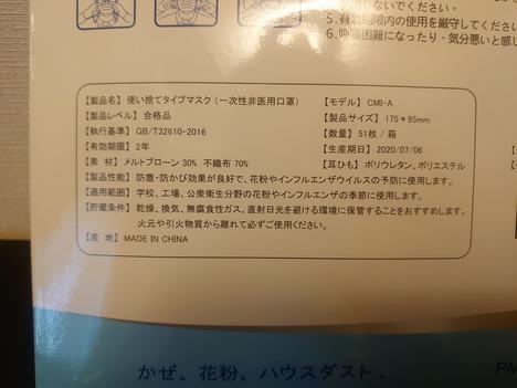 DSC_0385