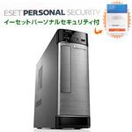 Lenovo スリムデスクトップPC H505s セキュリティソフトつきで¥27,800-