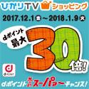 dcm_w125h125_20171201