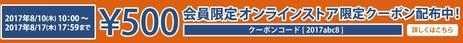 header_pc_1708_online