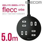 T-FLC02-2450BK_02