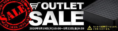 20200519outlet_y940