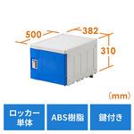 100-LBOX001BL_MX
