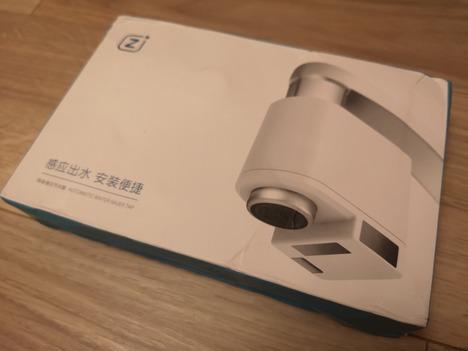 Xiaomi ZAJIA