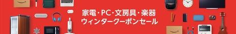 XCM_Manual_1366x200_1206088_59e1