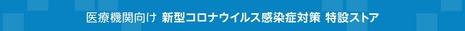 hero_3000x200