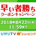 line125_125_20180815