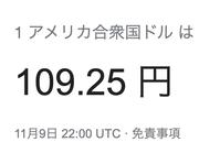 スクリーンショット 2019-11-10 18.53.01