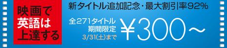 22_chojimaku_u