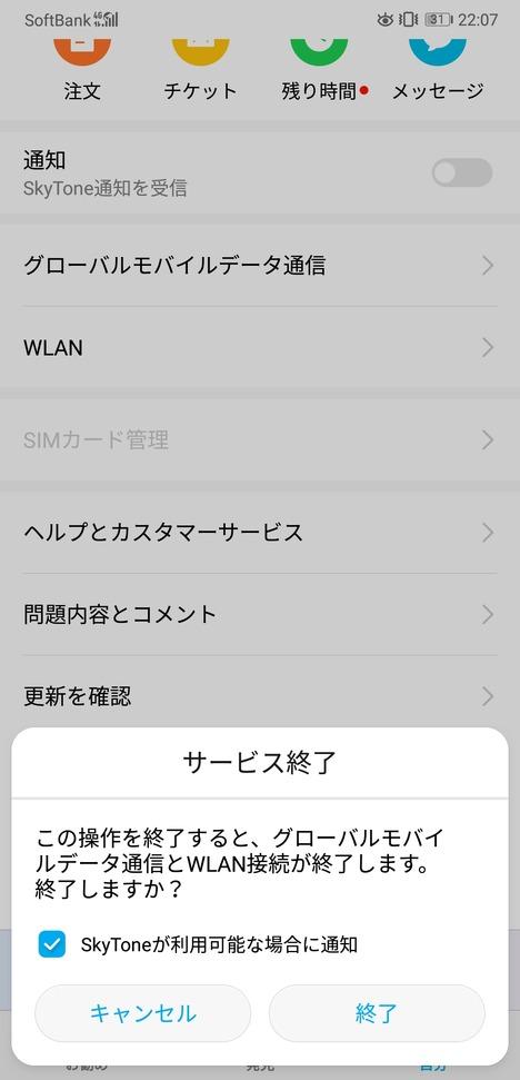 Screenshot_20180501-220752