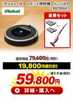 30th_sale_03
