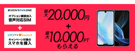 00-main-01