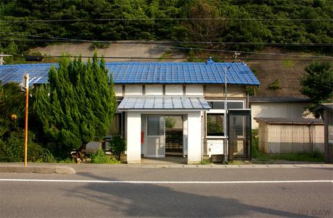 utagou_station_01
