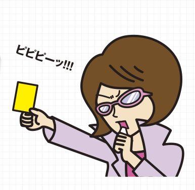 https://livedoor.blogimg.jp/shosuzki/imgs/1/1/11a8a473.jpg