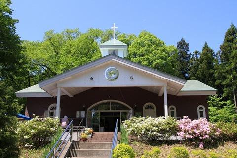 キリスト記念館