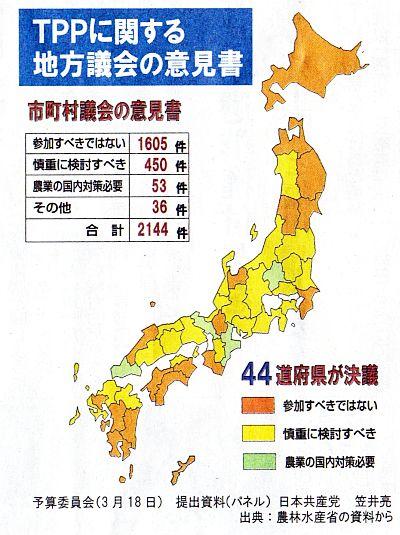 https://livedoor.blogimg.jp/shosuzki/imgs/2/1/2161d5f4.jpg